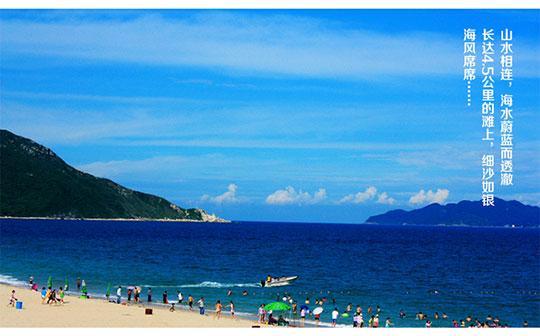东冲,西冲都位于深圳大鹏半岛的最南端,距离不远,徒步四小时就可以