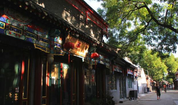北京南锣鼓巷怎么走_北京南锣鼓巷地铁站