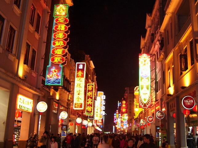 一城一街 ▏广州上下九步行街