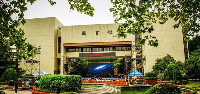 时候是亚洲第一大教学楼,由五层建筑构成,不过后来学校建成东九楼之后