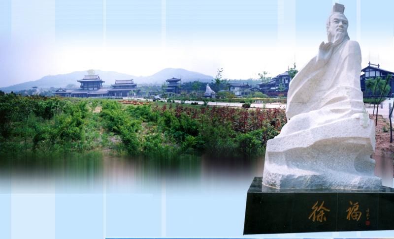 琅琊台风景区——大珠山风景区——灵山岛风景区
