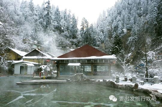 古尔沟温泉为米亚罗红叶风景区的一部分,地处213国道成都到马尔康