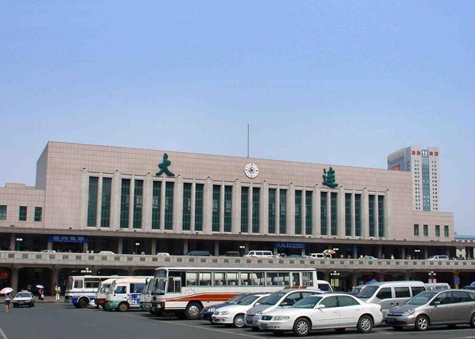 大连火车站在哪个区_大连有几个火车站