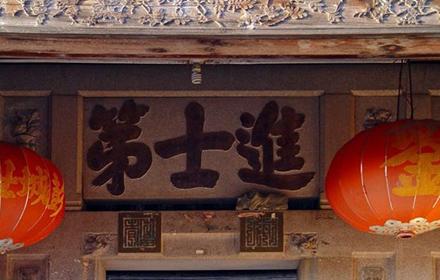 【出行指南】 龙湖寨距汕头飞机场只有40分钟车程,距潮州火车站只有