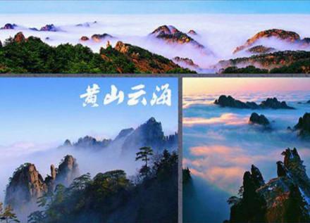 宏村黄山旅游攻略_宏村到黄山风景区