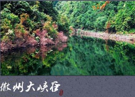 宏村黄山旅游攻略_宏村到黄山风景区(2)