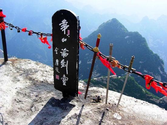南昆山自驾游旅游攻略 广州出发南昆山自助游攻略  桃花影落飞神剑